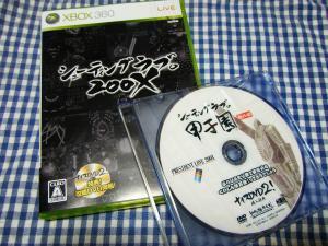 2009_0221cdrack0045_convert_20090222211403.jpg