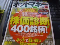 DSCF1422_convert_20090513122739.jpg