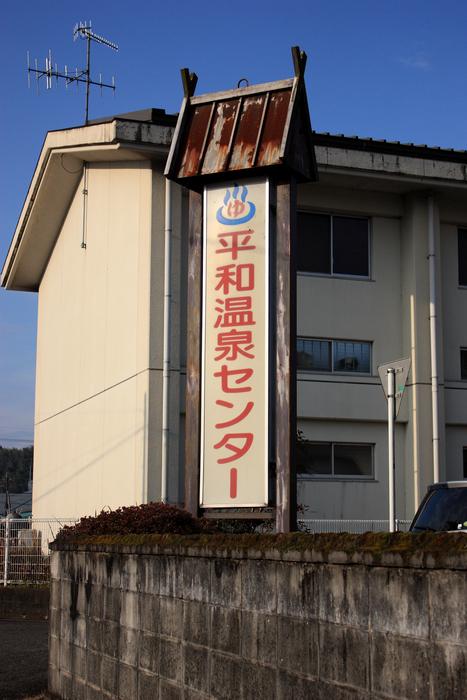 2012_01_22_5457[1]