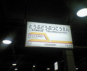 20070402225422