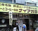 200707011127000.jpg