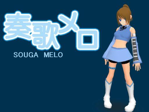 PTC_melo01.jpg