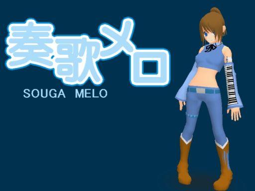 PTC_melo02.jpg