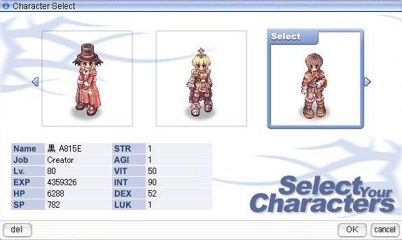 キャラクターセレクト