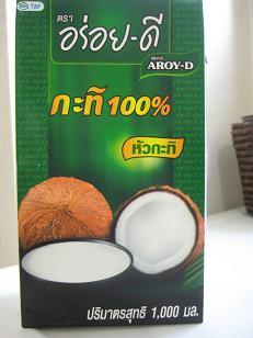 ココナッウミルク