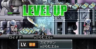ぷらむエルLv57
