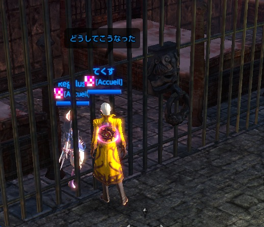 監獄プレイ