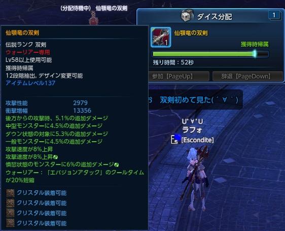 新ID双剣