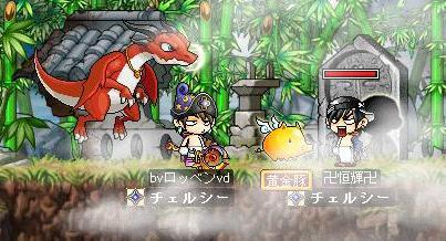 恒輝と姫狩り