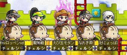 うり坊集団