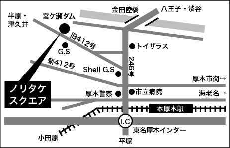 ノリタケ地図