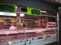 ランジス 肉屋