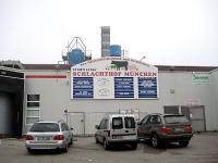 食肉処理センター