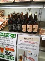 サンクトガーレン ビール2