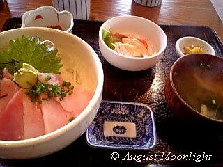 焼津浜食堂 鉄火丼セット