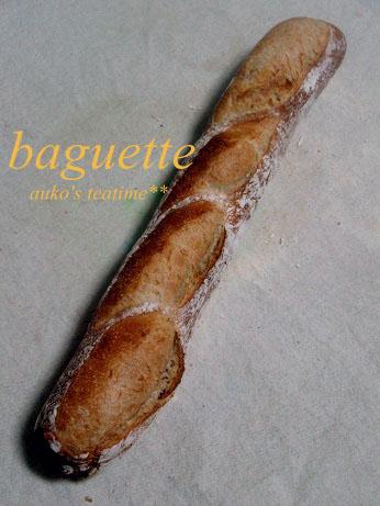 0930baguette006.jpg