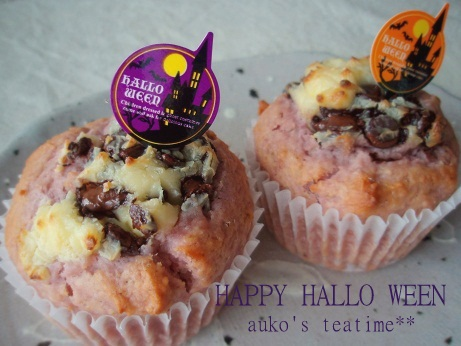 halloweenmuffin01.jpg