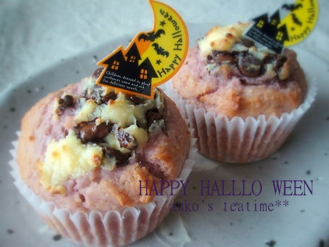 halloweenmuffin02.jpg