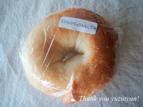yuzutyan2.jpg