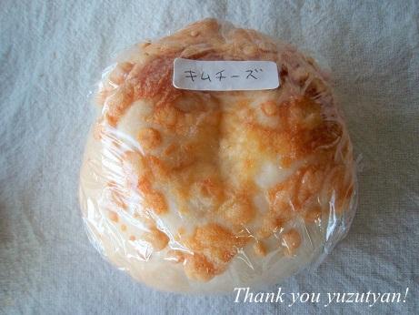 yuzutyan3.jpg