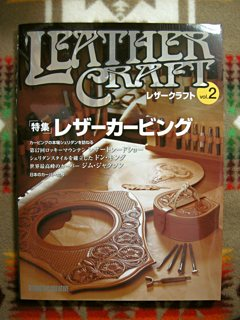 leathercraft109