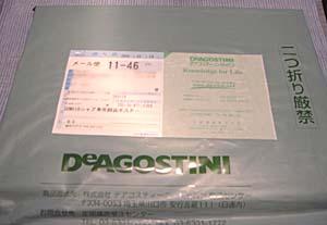 0319-1.jpg
