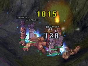 20050119124046.jpg