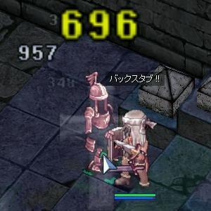 20050215210831.jpg