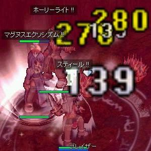 20050220123647.jpg
