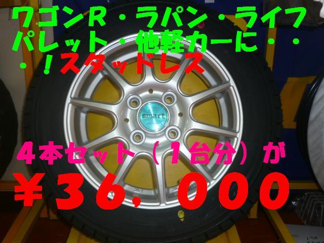 P1120535.jpg