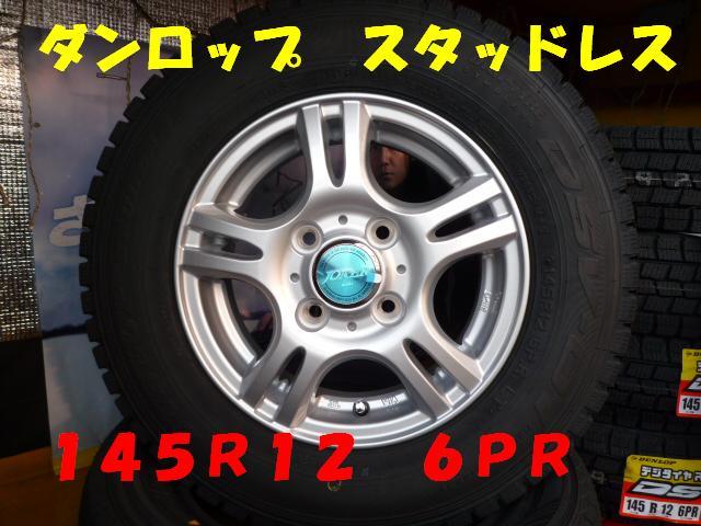 P1130206.jpg