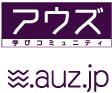 auzOrange