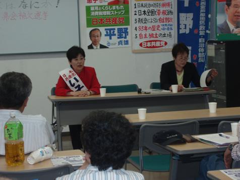 09-05-16 鳴尾北党を知る会 004