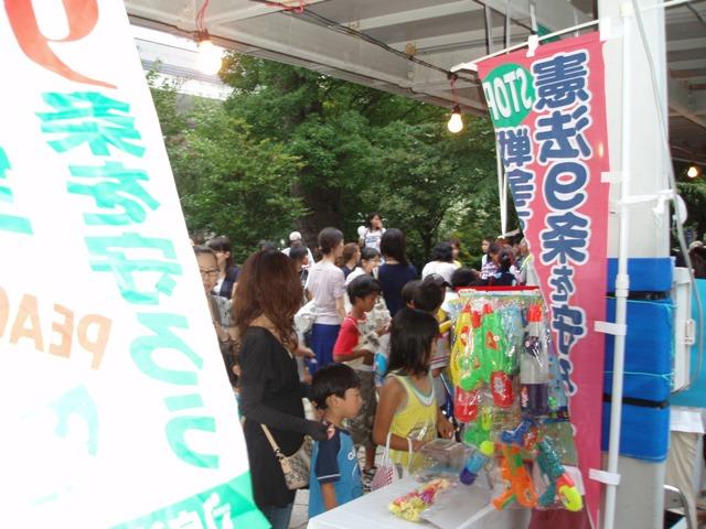 08-08-07 盆踊り 署名コーナー1