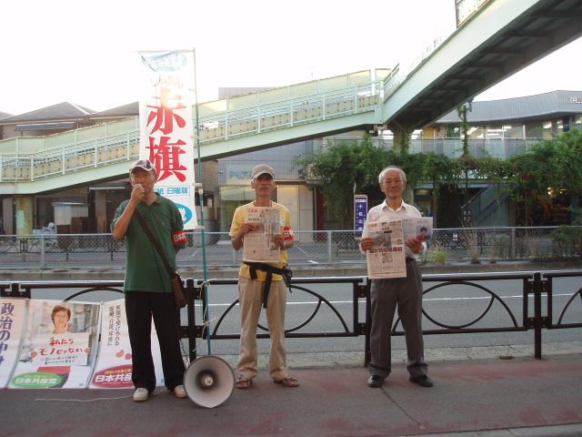 09-09-25スーパー前宣伝1