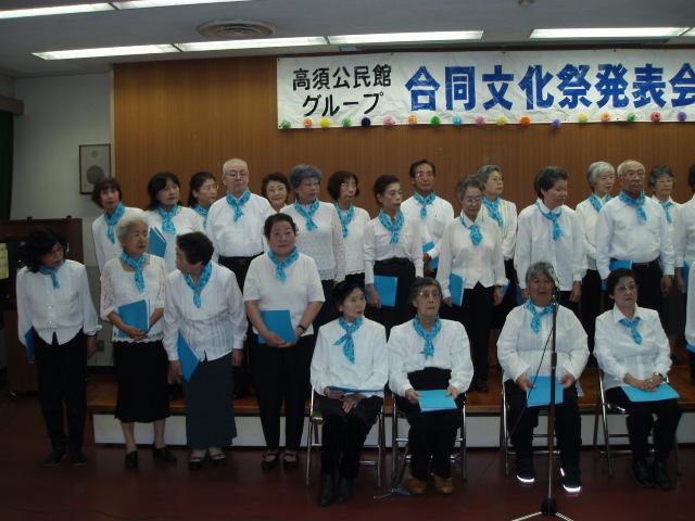 09-10-17新婦人MU班1 (3)