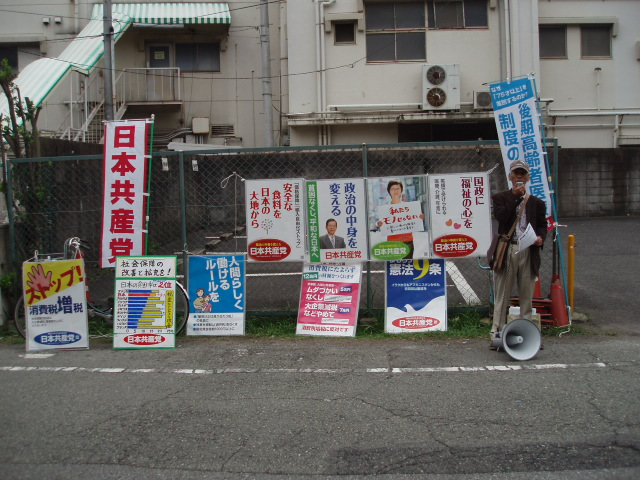09-10-24 鳴尾北スーパー前宣伝 003