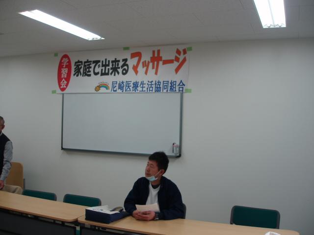 09-11-19尼医生協1