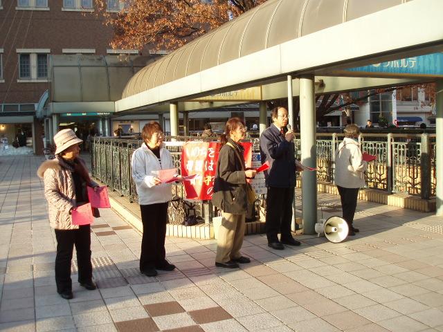 09-12-08 赤紙くばり芦屋1