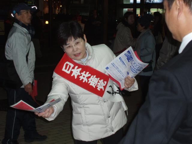 09-12-08 赤紙配り西宮いそみ1