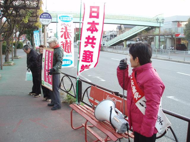 09-12-18鳴尾北宣伝 いそみ