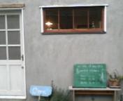 20081221141010.jpg