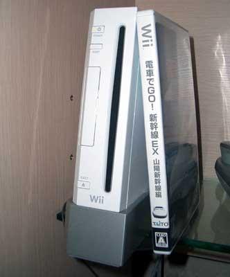 Wii_DenGo_Shinkansen