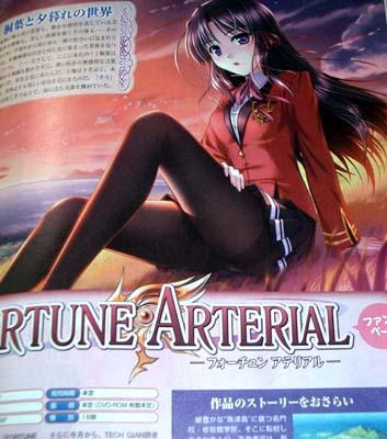 Fortune_Arterial_TGJun08_kiriha