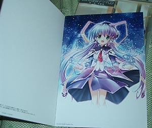 Planetarian_Drama01_card01