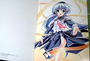 Planetarian_Drama01_card03