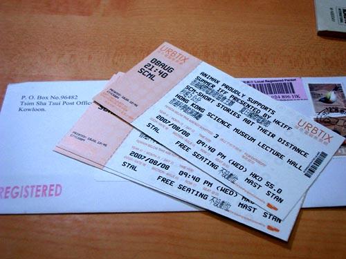 5cm_tickets