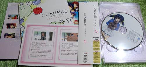 ClannadDVD06_1