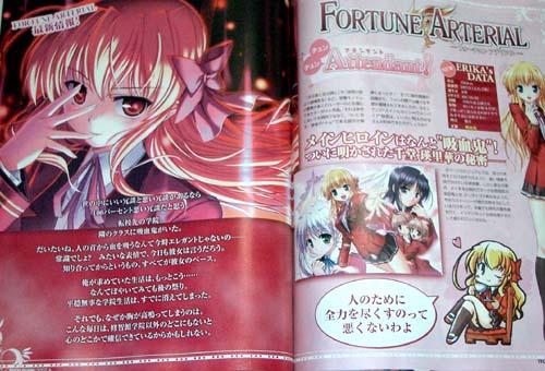 Fortune_Arterial_TGJun07_01