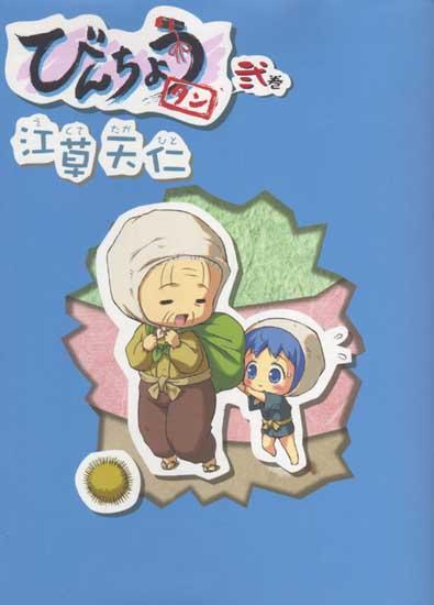 Binchotan#02